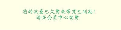 乡村爱情8(下)